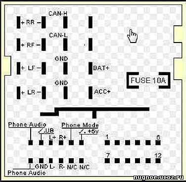 Схема подключения магнитолы фокус 2