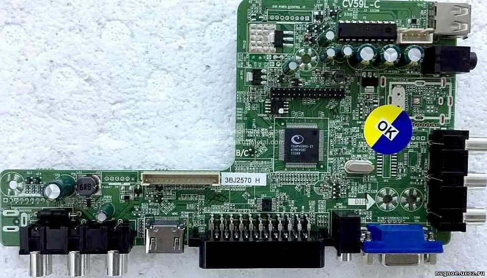 CV59L-C